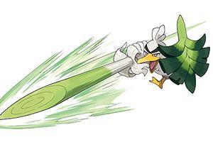 宝可梦剑盾葱游兵进化获得方式