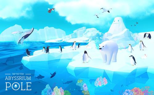 深海水族馆极地皇家企鹅解锁条件