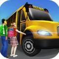 超级高中巴士