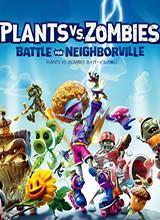 植物大战僵尸3国际版