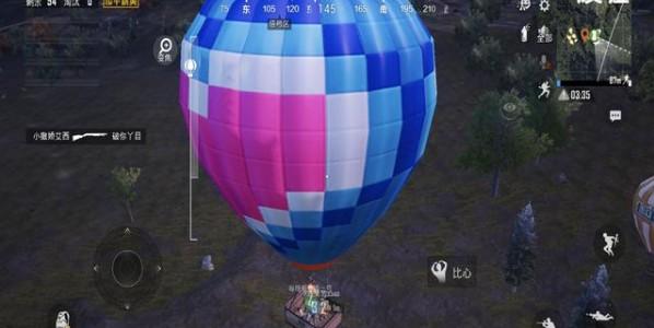和平精英热气球位置分享介绍