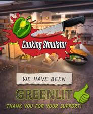 料理模拟器手机版正式版