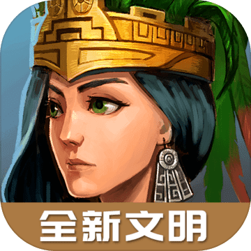 模拟帝国无限金币版ios