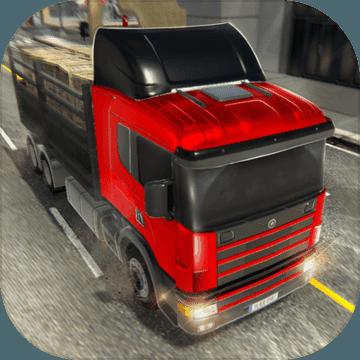 模拟卡车司机