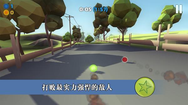 滚动的球球3D
