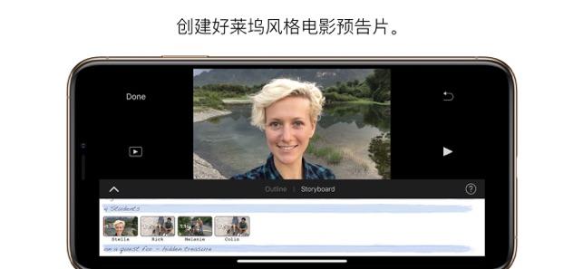 iMovie剪辑