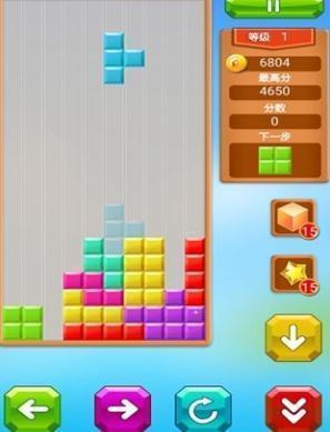 七彩方块消除