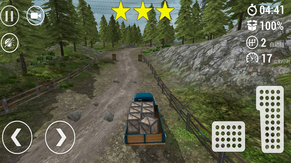 山地货车模拟
