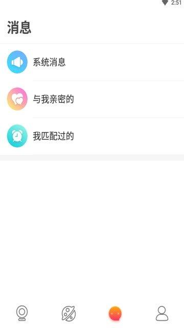 芒果派对app