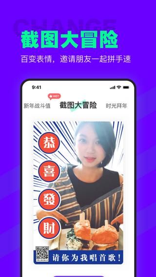 侧影app