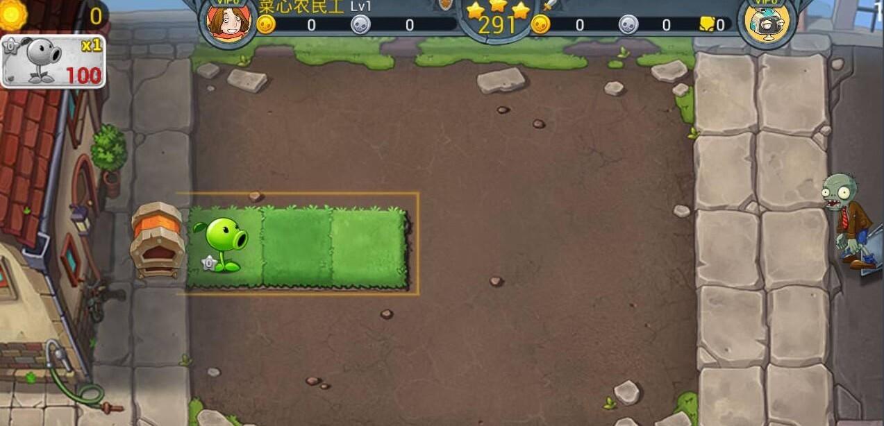 植物大战僵尸手机版3