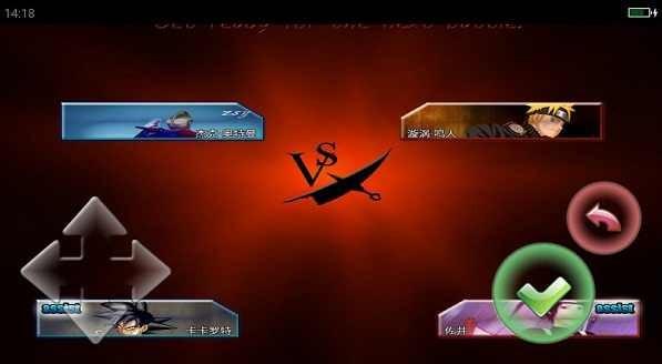 死神vs火影游戏3000人物版