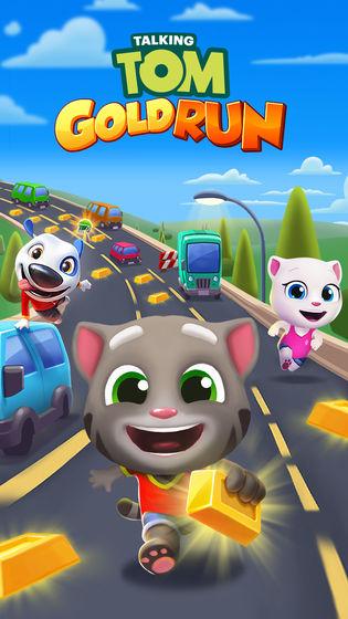 汤姆猫酷跑无限钻石版