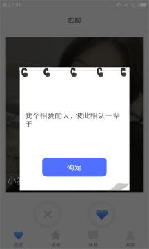 向日葵视频app在线