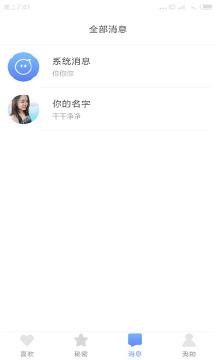 向日葵视频app污应用