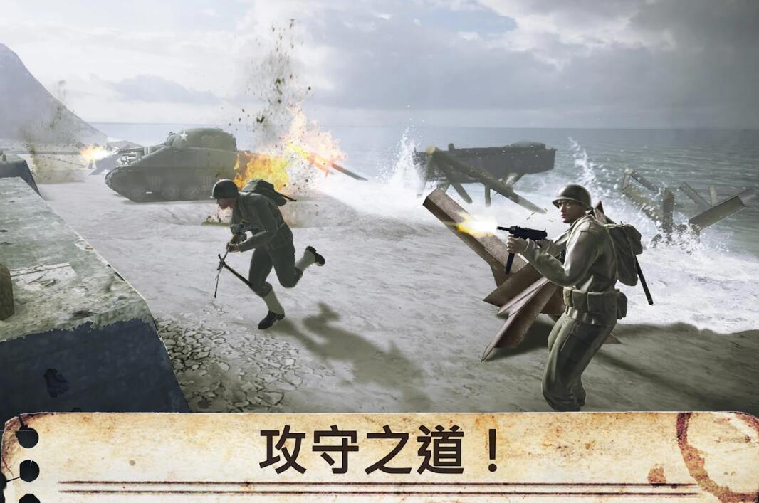 世界战争英雄破解版无限金币