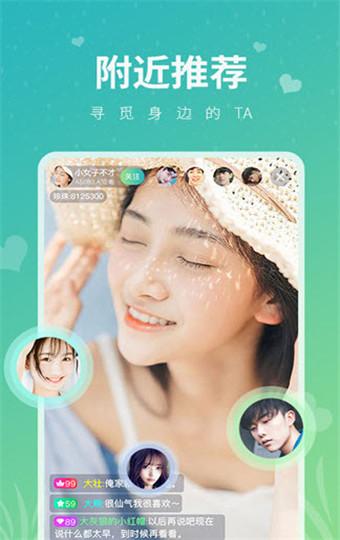 千层浪app