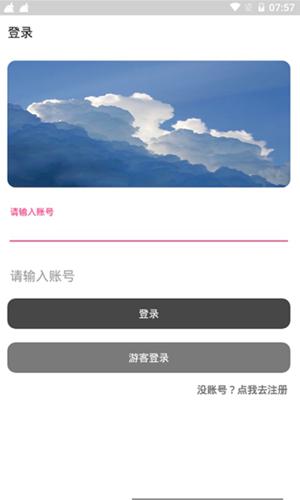 小葵软件库蓝奏云