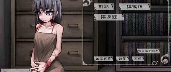 少女薇冷狐版安百度网盘