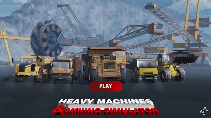 重型机器和采矿模拟器