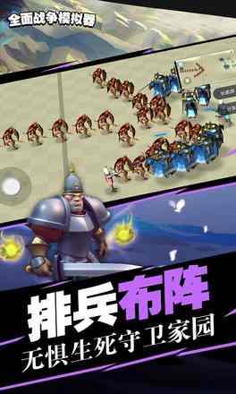 全面战争模拟器2
